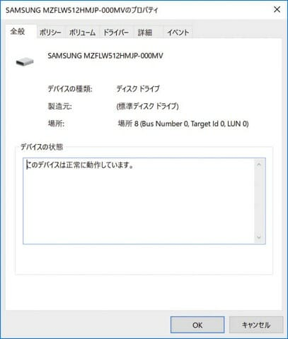 SurfaceBook2 15inch 内蔵SSDメーカー