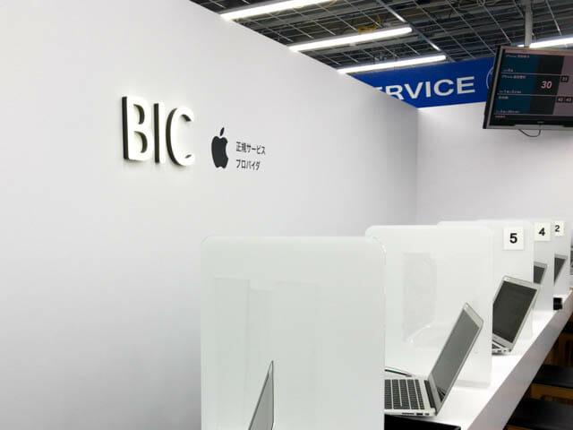 Apple持ち込み修理 正規サービスプロバイダ
