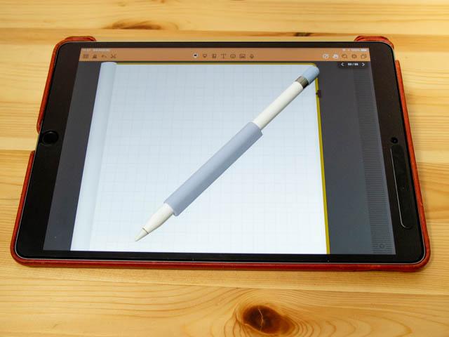 Apple Pencil手汗で滑るなら専用のグリップがあるぞ