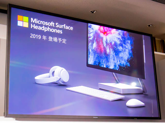 Microsoft Japan Surface Event SurfaceHeadphones発売日