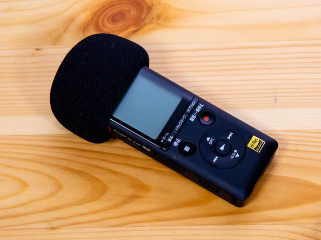 ボイスレコーダーPCM A10 ウインドスクリーン