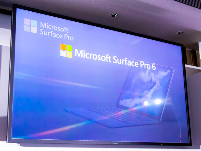 Microsoft Japan Surface Event SurfacePro6