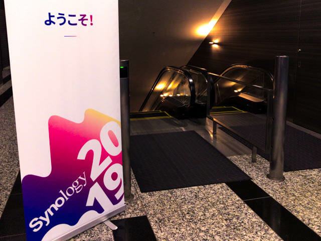 Synology2019Tokyo Welcome