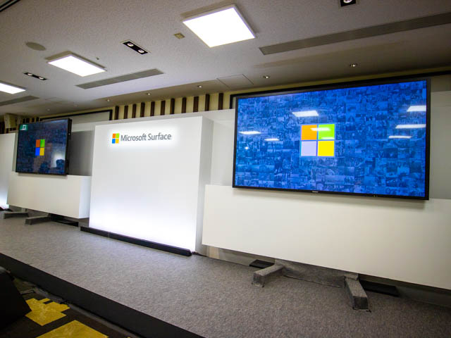 Microsoft Japan Surface Event 会場