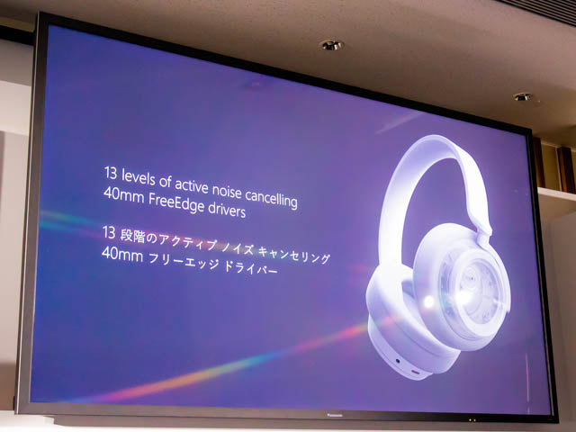 Microsoft Japan Surface Event SurfaceHeadphonesノイズキャンセリング