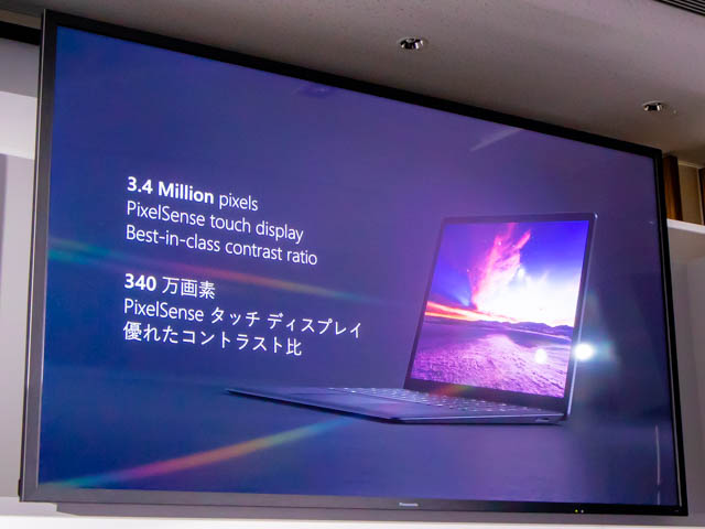Microsoft Japan Surface Event SurfaceLaptop2ディスプレイ
