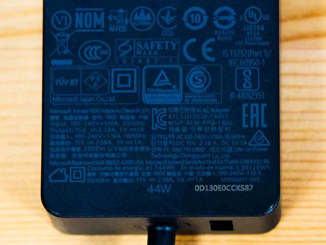 SurfaceLaptop2 電源アダプター仕様