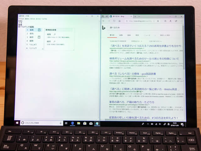 SurfacePro6 アスペクト比 ラップトップモード