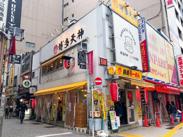 新宿でワンコインのラーメンが食べられる「博多天神」