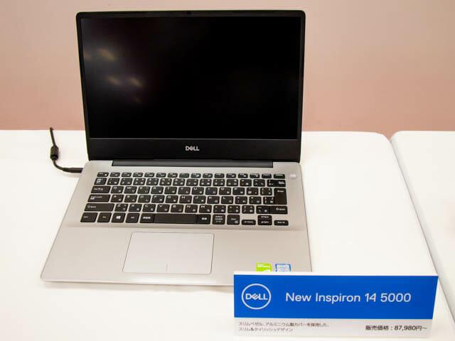 New Inspiron 14 5000 5480 640x480