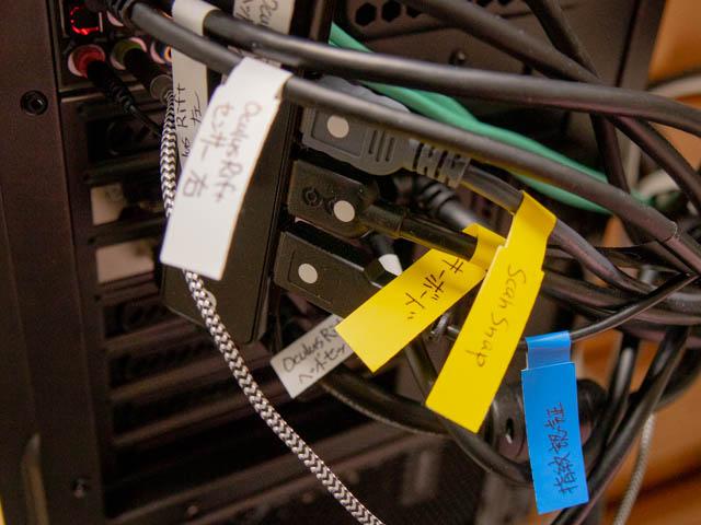 同じ種類のケーブルが多くなっても簡単に分類整理できるケーブルタグ