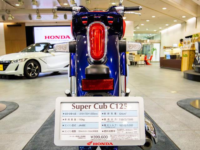 スーパーカブC125 スペック