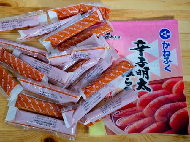 コストコの冷凍食品に明太子がある!使い勝手が良くおすすめです