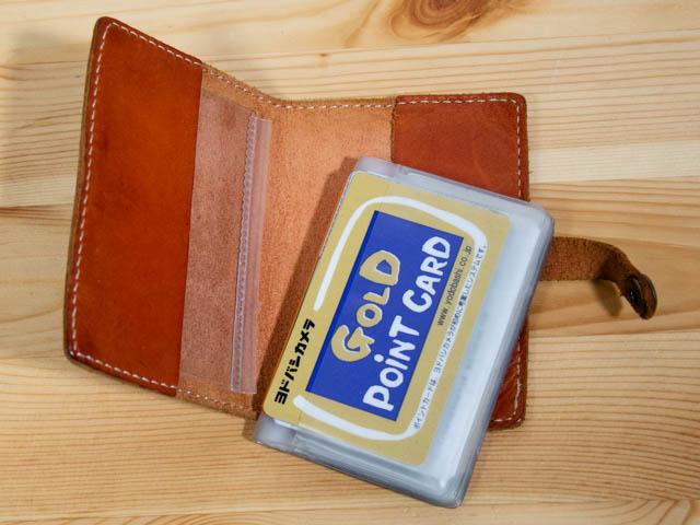 カードケース 見開きタイプ