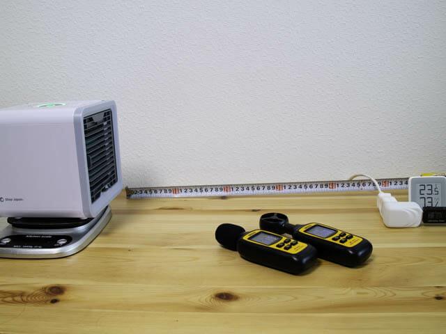 ここひえ 温度湿度計測