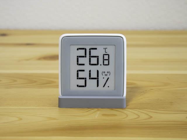 湿度計 Homidyデジタル湿度計-正面