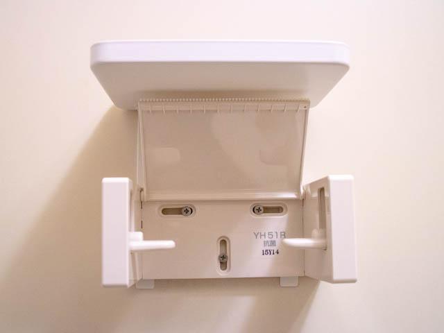 トイレ小物置き 取り付け3