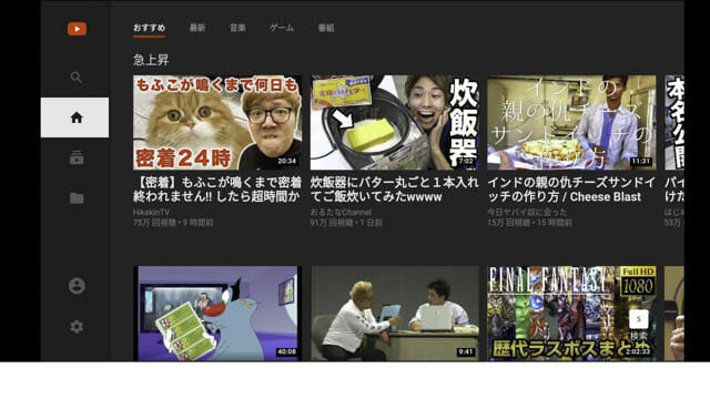 Fire-TV-Stick YouTube title=