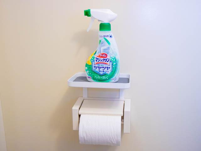 トイレ小物置き 掃除用品