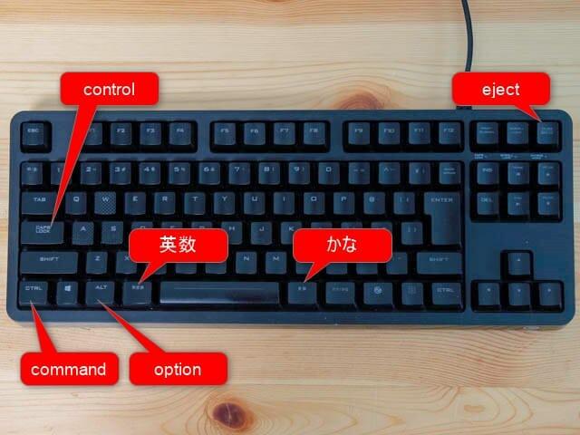 Mac-Winキー配列 MacOS-Winキーボード