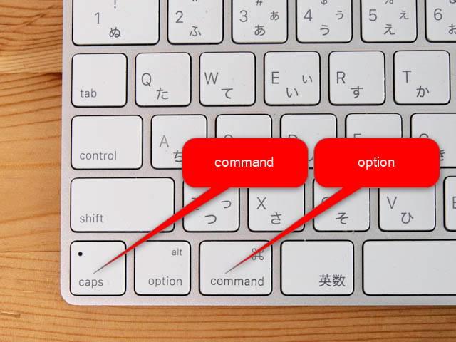 Mac-Winキー配列 MacOS-Macキーボード
