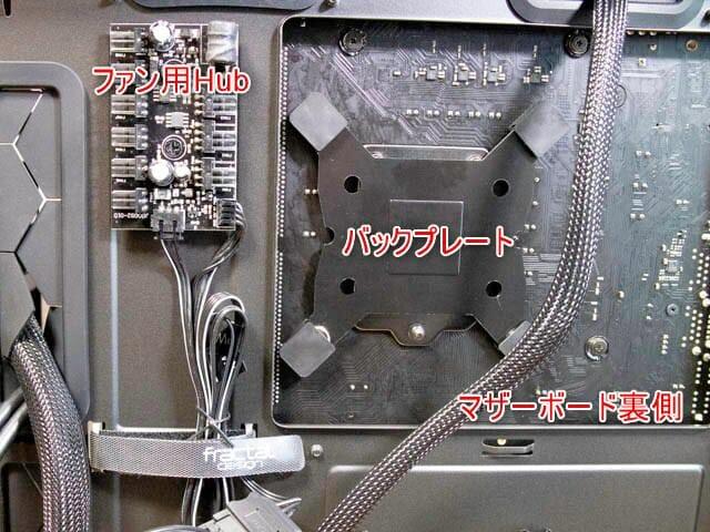 CPUクーラーの選び方 バックプレート式