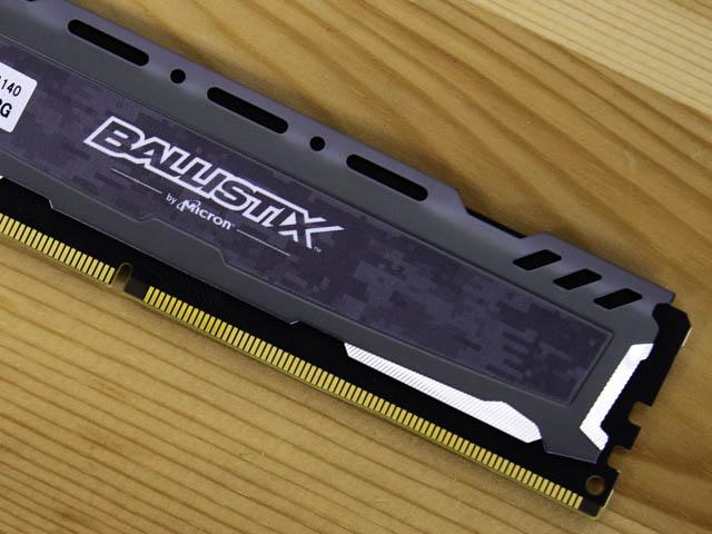 メモリ購入 DDR4