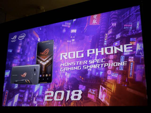 ASUS2019年ROG ROG歴史2018