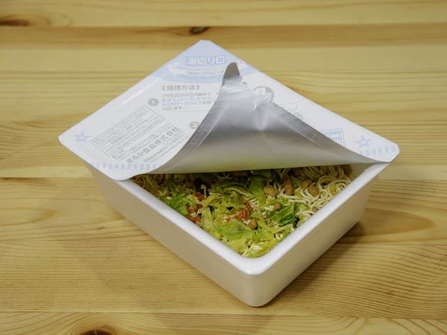 乾燥野菜 ペヤング-湯入れ前