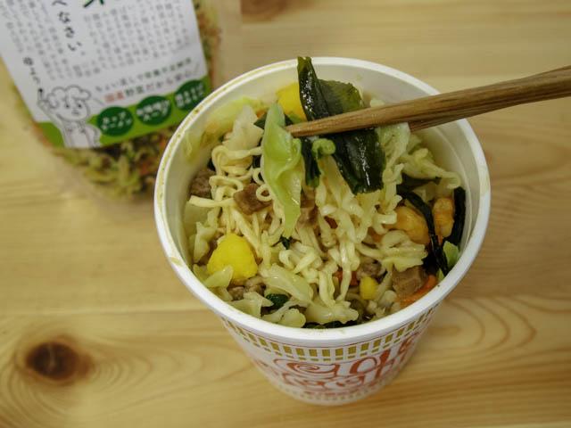 乾燥野菜 カップヌードル-実食