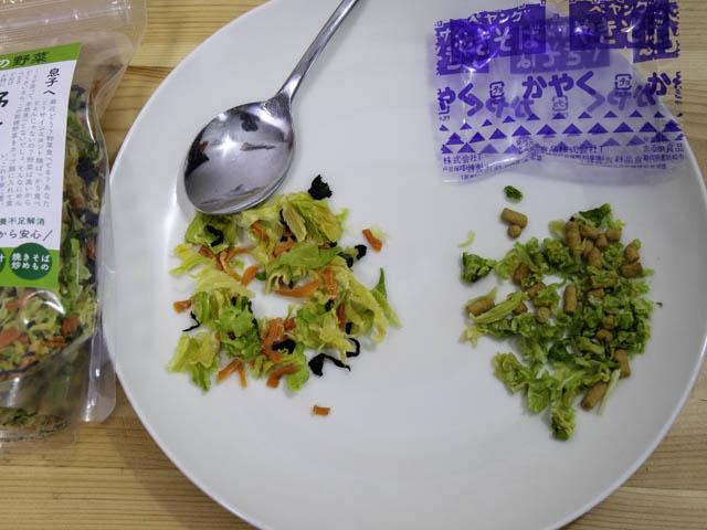 乾燥野菜 ペヤング-かやく