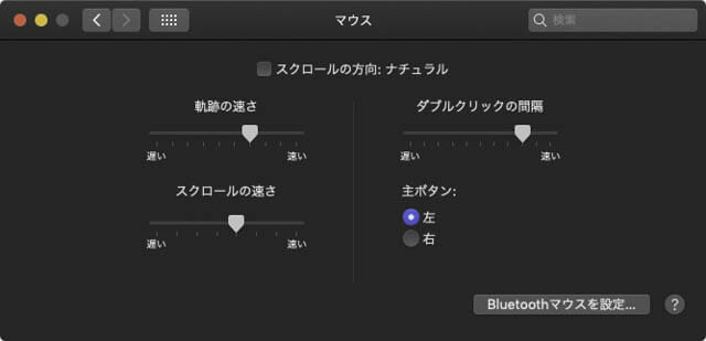 MicrosoftProIntelliMouse_22 Mac-マウス設定
