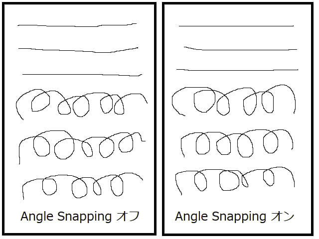 MicrosoftProIntelliMouse_17 ペイント-Angle-Snapping-試し書き