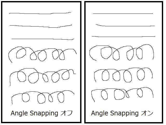 MicrosoftProIntelliMouse_17 ペイント-Angle-Snapping-試し書き