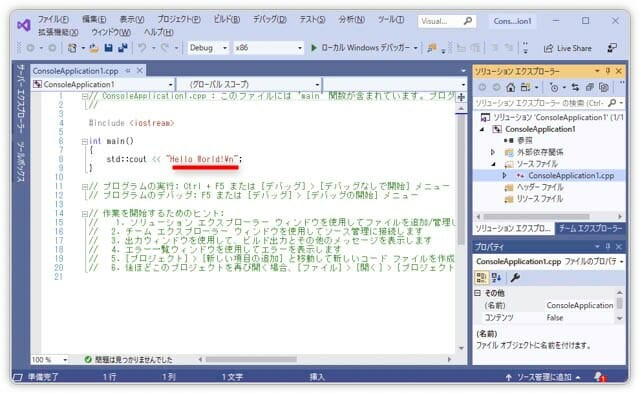 プログラミング興味があるなら VisualStudioソースコードの自動生成