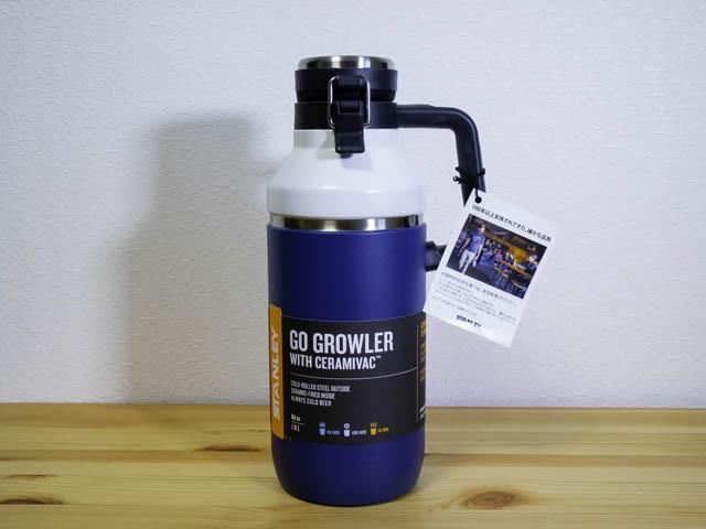 スタンレー?グロウラー?冷えた炭酸飲料を入れられる水筒