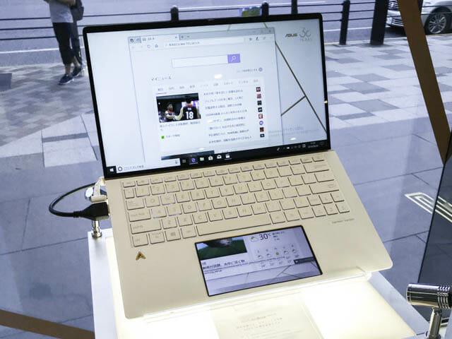 女性にオススメしたいオシャレなノートパソコン「 #ASUS ZenBook Edition 30」