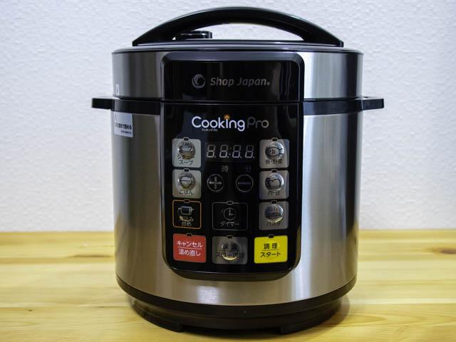 電気圧力鍋クッキングプロで7種類の調理に挑戦