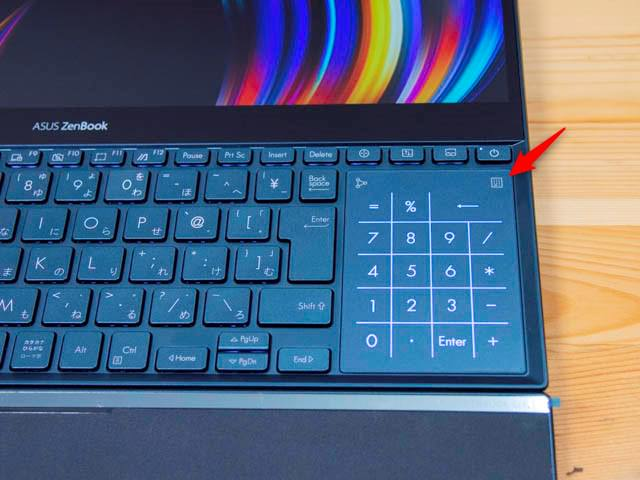 ASUS-ZenBookProDuo タッチパッド10キー