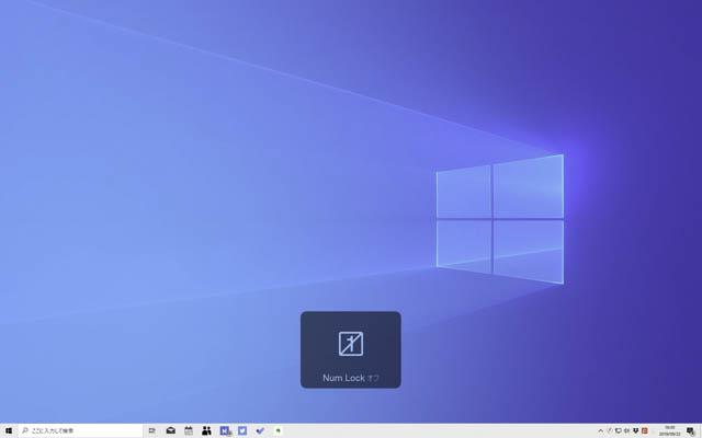 テンキーNumLock画面表示 NumLock表示チラツキ