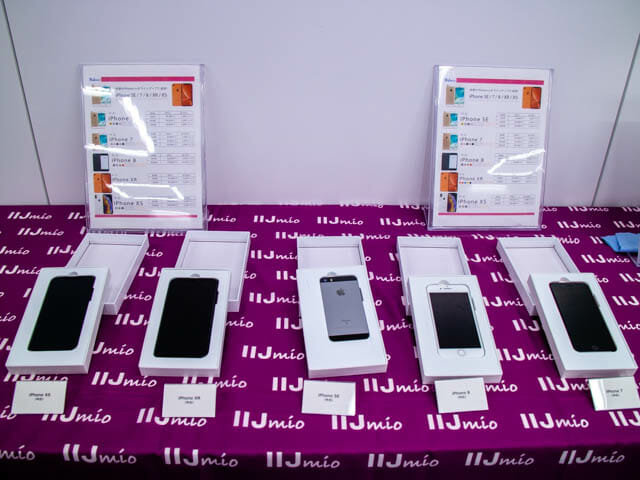 IIJmioの中古iPhoneってどうなのか?