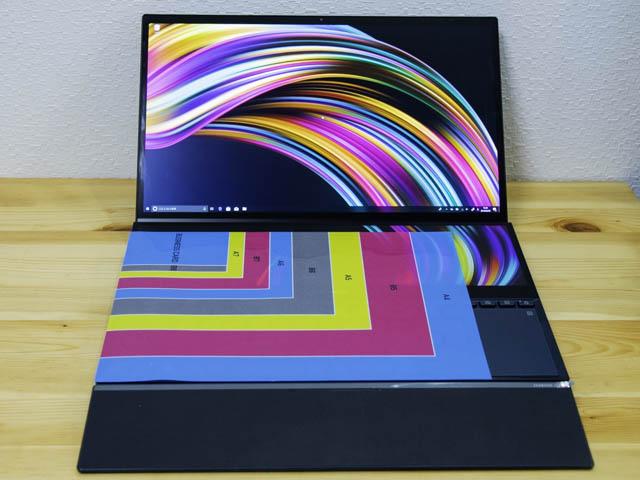 ASUS-ZenBookProDuo 本体A4用紙比較