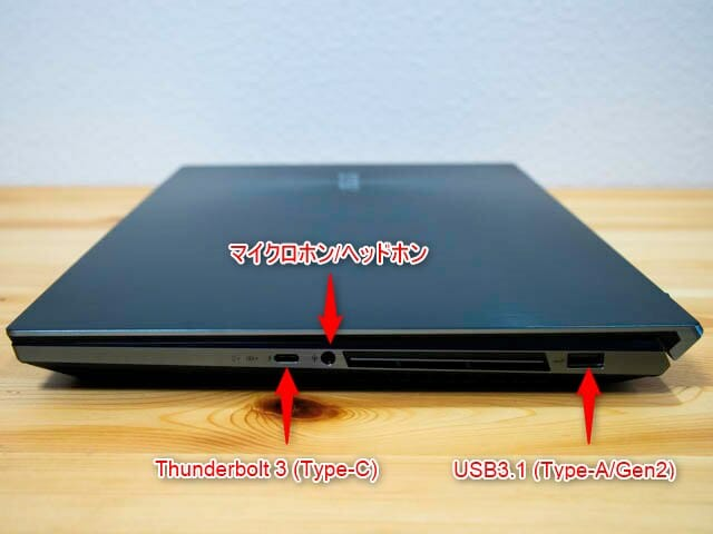 ASUS-ZenBookProDuo 本体右側面