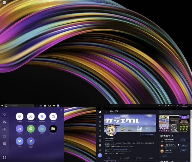 ASUS-ZenBookProDuo ランチャー