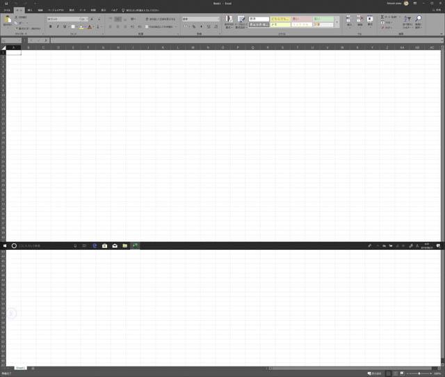 ASUS-ZenBookProDuo サブディスプレイを含めての最大化