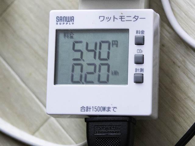 ショップジャパン-クッキングプロ ワットモニター