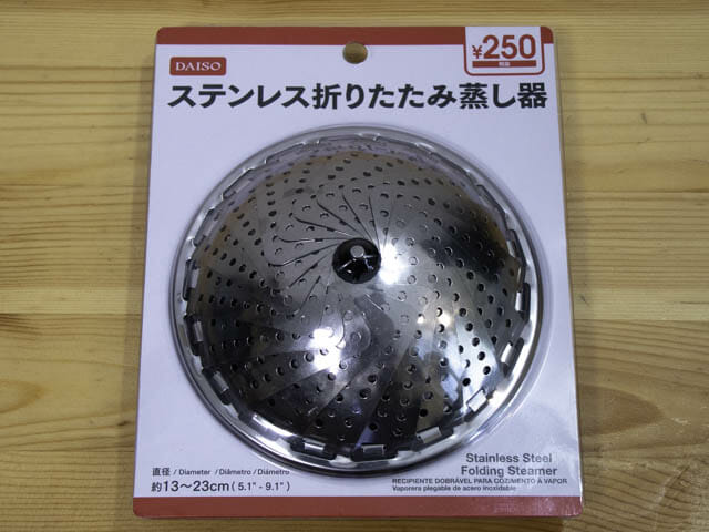 ショップジャパン-クッキングプロ ダイソーステンレス折りたたみ蒸し器-パッケージ