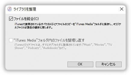 AppleWatch単体でAmazonMusicを聴く iTunes-ライブラリを整理-確認