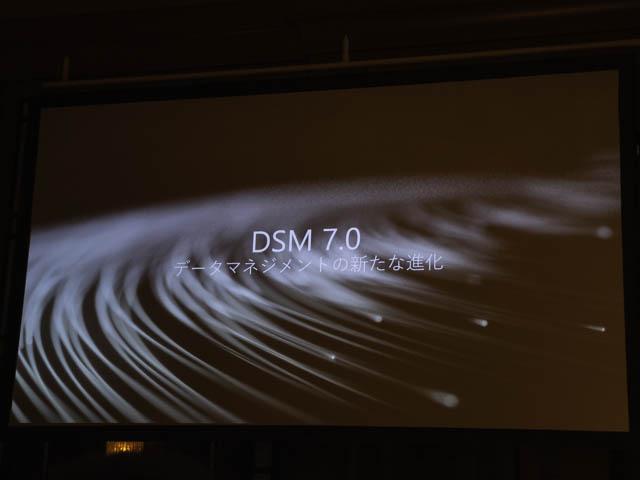 Synology2020 DSM7.0