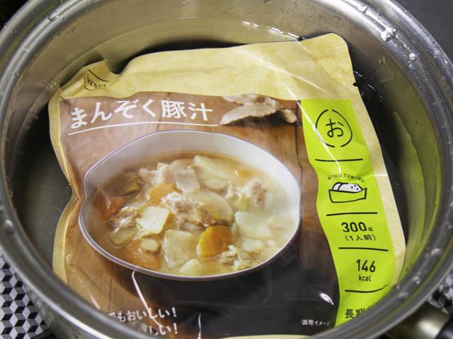 IZAMESHI(イザメシ) まんぞく豚汁-湯煎